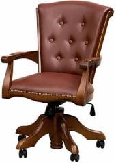 Fotel Obrotowy Bawaria DFOT